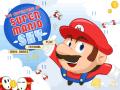Super Mario en el cielo